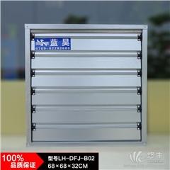 供应蓝昊鑫680尺寸工厂降温风扇
