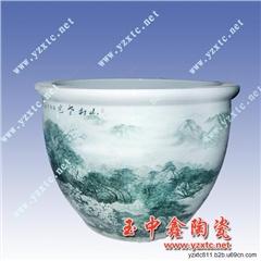 供应玉中鑫陶瓷齐全可定制风水鱼缸价格 陶瓷大花盆 金鱼缸