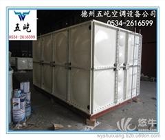 【五屹】_黑龙江玻璃钢水箱厂家