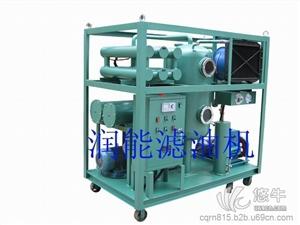 供应润能滤油机ZJD-30液压油真空滤油机