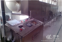 供应济南康来kl-40kw-8供应化工原料微波烘干设备