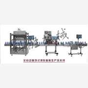 供应邯郸科胜辣椒酱灌装包装生产