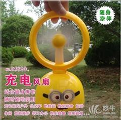 广州佛山迷你小黄人充电风扇定制