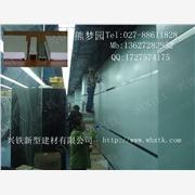 供应兴铁MP-75兴铁机房彩钢墙板生产厂家