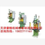 北京中频逆变点焊机
