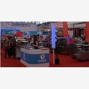 2015上海食品包装与加工设备展览会