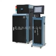 惠州高温油温机,名企推荐专业的320℃燃气导热油炉
