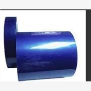 供应透明蓝色保护膜透明蓝色保护膜