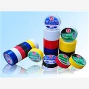 单面电工胶带 产品汇 供应绝缘电工胶带绝缘电工胶带