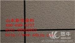供应新佳漆真石漆价格  水包水多彩涂料  真石漆厂家