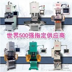 供应鑫台铭XTM-113全自动化生产线手机自动贴标机