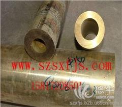供应洛阳铜业H62拉丝黄铜管