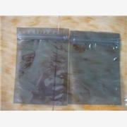 供应深圳LED防静电包装袋