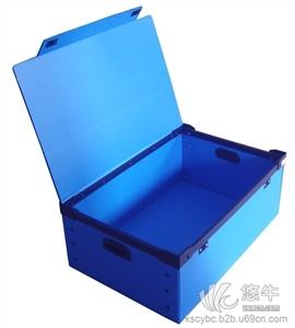 供应无锡塑料折叠箱