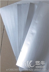供应源和铝箔袋拉链铝箔袋