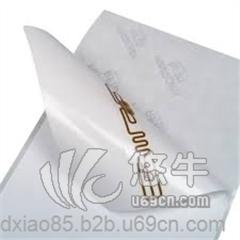供应正东实业ZDCR009RFID食品安全防伪电子标签
