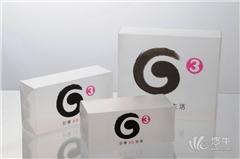 供应正东实业ZDU4021高档电子产品包装盒