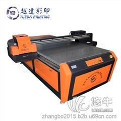供应越达彩印yd1325公明万能打印机UV平板彩印机