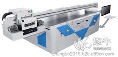 供应越达彩印yd2512温州4D鞋帮印刷机厂家直销