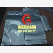 供应沈阳防潮铝箔包装袋