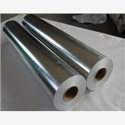 供应南京电梯铝塑包装膜
