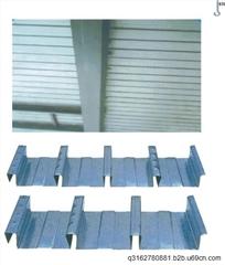 供应AJMYX51-200-600缩口型楼承板燕尾型楼板