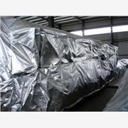 供应北京机械防潮铝塑复合袋