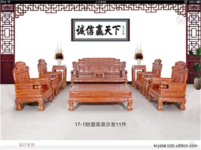 红木沙发-财源滚滚沙发-缅甸花梨