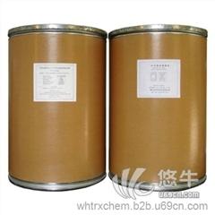 供应对乙酰氨基水杨酸甲酯