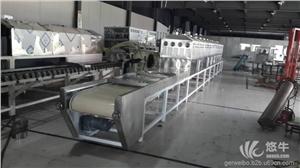 供应格尔微波GER煤渣烘干机是新技术开发烘干机设备