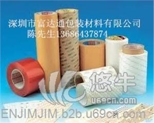 深圳富达通一级代理及加工3m胶带
