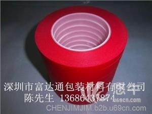 深圳厂供应高温红色复合美纹纸胶带