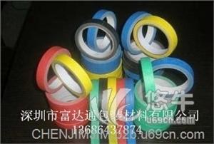 深圳富达通供应彩色美纹纸胶带
