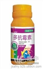 多抗霉素-梨黑斑病葡萄灰斑病特效