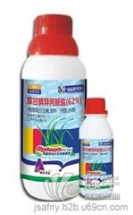 供应澳丰供应62%草甘膦除草剂