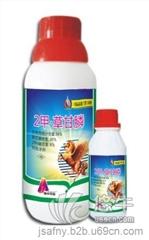 供应澳丰供应除草剂-36%二甲草甘膦
