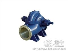 供应S型单级双吸离心泵-上海连宇