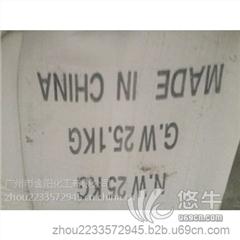 供应东莞涂料专用轻质碳酸钙