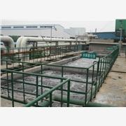 供应纸浆造纸废水处理设备厂家直销
