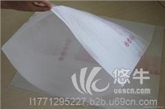 供应根据客户样品要求PO膜复合珍珠棉袋