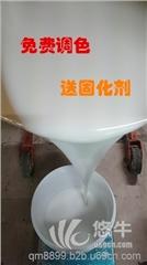 弹性胶浆 产品汇 供应鸿风HF-523加成型移印胶浆