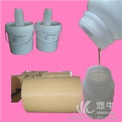 供应鸿风HF-9403标签纸离型剂