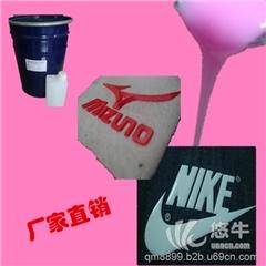 色织布 产品汇 供应鸿风HF-8509织布硅胶 防滑液体硅胶厂家