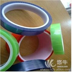 供应主营生产:耐酸碱pet胶带