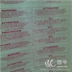 供应主营生产 印刷EPE珍珠棉袋