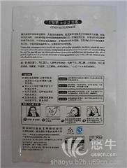 供应主营生产:PE~PO印刷胶袋.