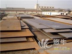 供应12Cr1MoVR合金容器板