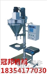 供应冠邦ZX-F青岛粉剂包装机。小袋面粉包装机