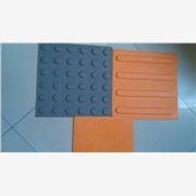 国际标准盲道砖茂博可定制颜色