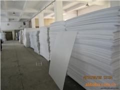 供应昆山PP瓦楞板 昆山塑胶瓦楞板厂
